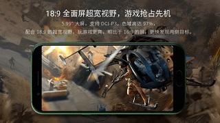 Smartphone gaming Xiaomi Black Shark chính thức ra mắt