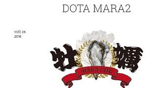 Choáng với phần thưởng của một giải DOTA 2 ở Nhật Bản