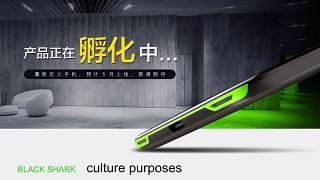 Xiaomi tiết lộ thương hiệu Black Shark - điện thoại chuyên game, cạnh tranh với Razer Phone