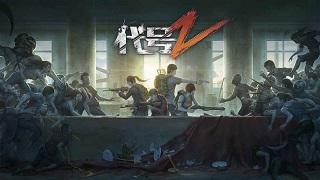 Code: Z Game moble sinh tồn zombies hấp dẫn giống H1Z1