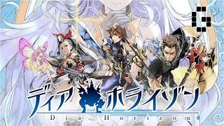 Dia Horizon - tuyệt tác game online RPG đầy tiềm năng từ ông lớn Square Enix
