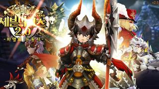 Seven Knights – sắp mở cửa phiên bản quốc tế cho cộng đồng game thủ Việt