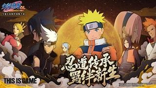 Naruto Online Mobile – Sản phẩm hợp tác của Tencent và Bandai Namco ra mắt