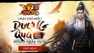 Playpark tặng 200 Giftcode game Ngạo Kiếm Vô Song