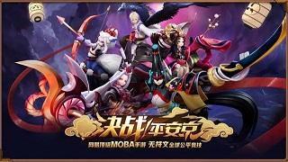 Onmyoji: Battle! Heian-Kyo - siêu phẩm MOBA trên di động vừa mở cửa đăng kí
