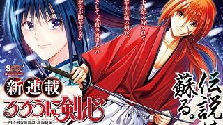 Rurouni Kenshin sẽ trở lại vào tháng 6 sau scandal ấu dâm của tác giả