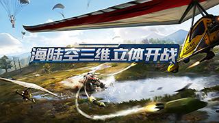 Rules of Survival mobile có gì mới vào update ngày mai 28/02