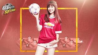 Hóa thân huấn luyện viên bóng đá, Hari won đại diện Đội Hình Siêu Sao
