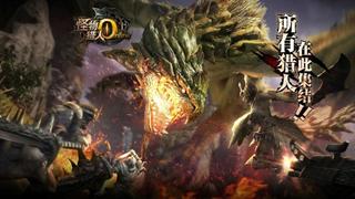 Monster Hunter Online không gây chú ý tại thị trường Việt Nam