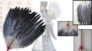 Giai thoại thú vị về chiếc quạt của Khổng Minh