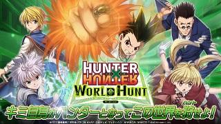 Huyền thoại manga Hunter x Hunter đặt chân lên mobile