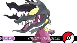 Tiến hóa tối thượng của Pokemon – nhiều game thủ vẫn chưa từng biết
