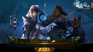 Webgame Tuyết Ưng Lãnh Chủsẽ ra mắt vào cuối tháng này