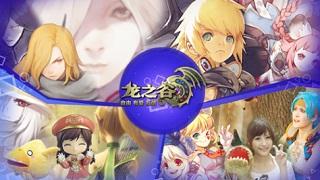 """""""Dragon Nest"""" tiếp đất thị trường mobile với 4 tựa game mới"""