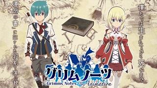 Grimms Notes: ARPG cực hot từ Square Enix rục rịch chuyển thể anime