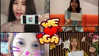 Siêu chiến dịch 4 năm: We Love iGà là gì và mang tầm cỡ ra sao?