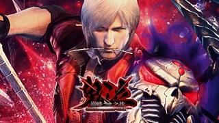 Devil May Cry chuẩn bị có phiên bản mobile chơi Online