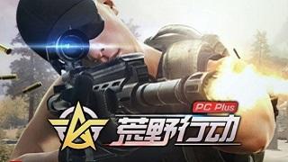 Bom tấn Knives Out chuẩn bị trở lại với phiên bản spin off trên PC