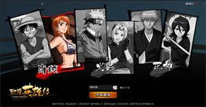Naruto, One Piece và Bleach sẽ hợp nhất trong 1 tựa game sắp về Việt Nam