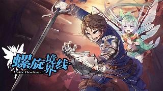 Helix Horizon: tân binh RPG đồ hoạ chibi anime cực chất vừa ra mắt