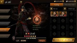 Dynasty Warriors: Unleashed – Biến Thân và Dung Hợp, lợi hại như thế nào?