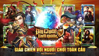 Đại chiến Tam Quốc sẽ là tên gọi chính thức cho gMO Dynasty War
