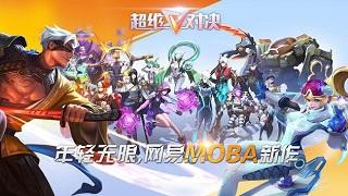 Hyper Arena tựa game moba khoa học viễn tưởng đến từ NetEase