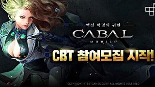 Cabal Mobile chuẩn bị thử nghiệm, sẽ có bản toàn cầu trong năm nay