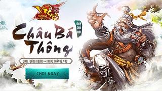 Playpark tặng 300 Giftcode game Ngạo Kiếm Vô Song