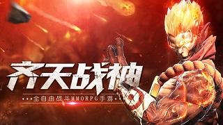 The Monkey Ares – Game Mobile phong cách Diablo III chuẩn bị ra mắt