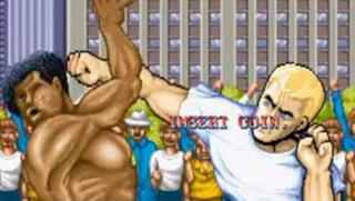 2 nhân vật bí ẩn nhất Street Fighter mà chưa ai phát hiện ra