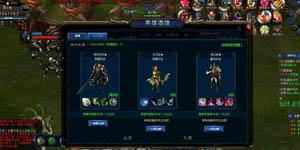 [Tin Độc Quyền] Game trộn lẫn DotA 2, World of Warcraft và Liên Minh Huyền Thoại lăm le về Việt Nam