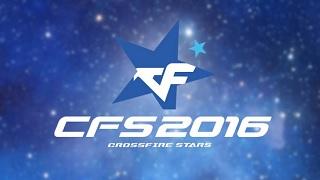 CFS 2016 – Các đội chuyên nghiệp đồng loạt thay máu cho giải đấu 16 tỉ