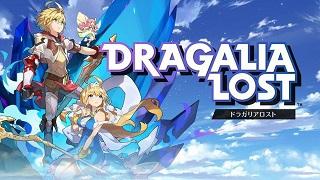 Dragalia Lost - Bom tấn di động mới của Nintendo sắp phát nổ