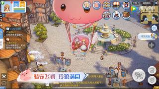 Ragnarok Online: Love At First Sight - tân binh MMORPG cực yêu từ Tencent