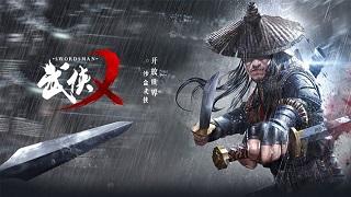 PUBG kiếm hiệp – Võ Hiệp X đã có mặt trên Steam với bản tiếng Anh