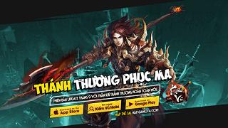Playpark tặng 200 Giftcode game Kiếm Vũ Mobi