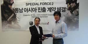Special Force 2 được Asiasoft phát hành vào năm 2015