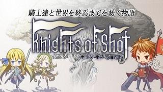 Knights of Shot một lựa chọn mới của dòng game nhập vai bắn bi