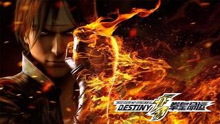 Phim hoạt hình về huyền thoại King of Fighters vừa được SNK ra mắt