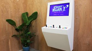 Máy game thùng sắp ra mắt với thiết kế hoàn toàn mới