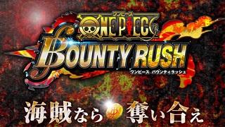 Siêu phẩm mobile One Piece Bounty Rush tung trailer hé lộ gameplay cực đỉnh