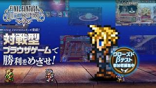 Các fan Final Fantasy chuẩn bị có game thẻ bài cực chất để chơi