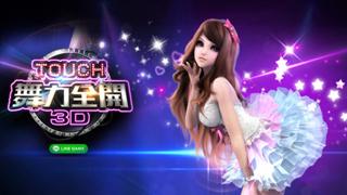 TOUCH Mobile – Game vũ đạo HOT nhất Trung Quốc chính thức được mua về Việt Nam