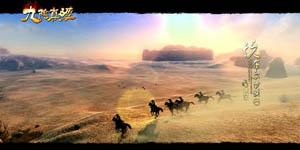 Cửu Âm Chân Kinh: Tất tần tật về phiên bản Hiệp Khách Hành