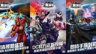 Justice League Superheroes - tựa game RPG tiếp theo lấy đề tài siêu anh hùng DC