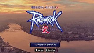 Chiêm ngưỡng Gameplay đầy thú vị của gMO Ragnarok R