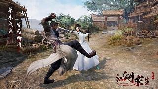 Bom tấn Giang Hồ Cầu Sinh Mobile đã chính thức đến tay game thủ PC