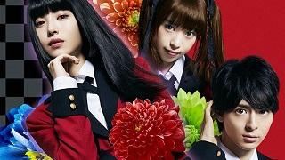 Live-Action Kakegurui Season 2 hé lộ visual đầu tiên ấn định ngày khởi chiếu