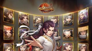 Tân Chưởng Môn VNG bất ngờ tung trailer, ấn định ra mắt ngày 26/3